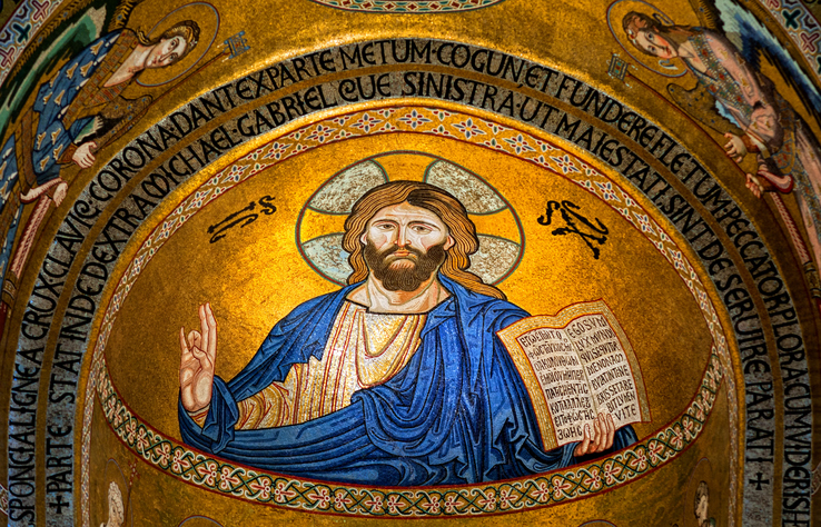 Jesus Christ mosaic icon